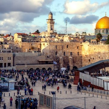 The Legal Situation of Cannabis in Israel